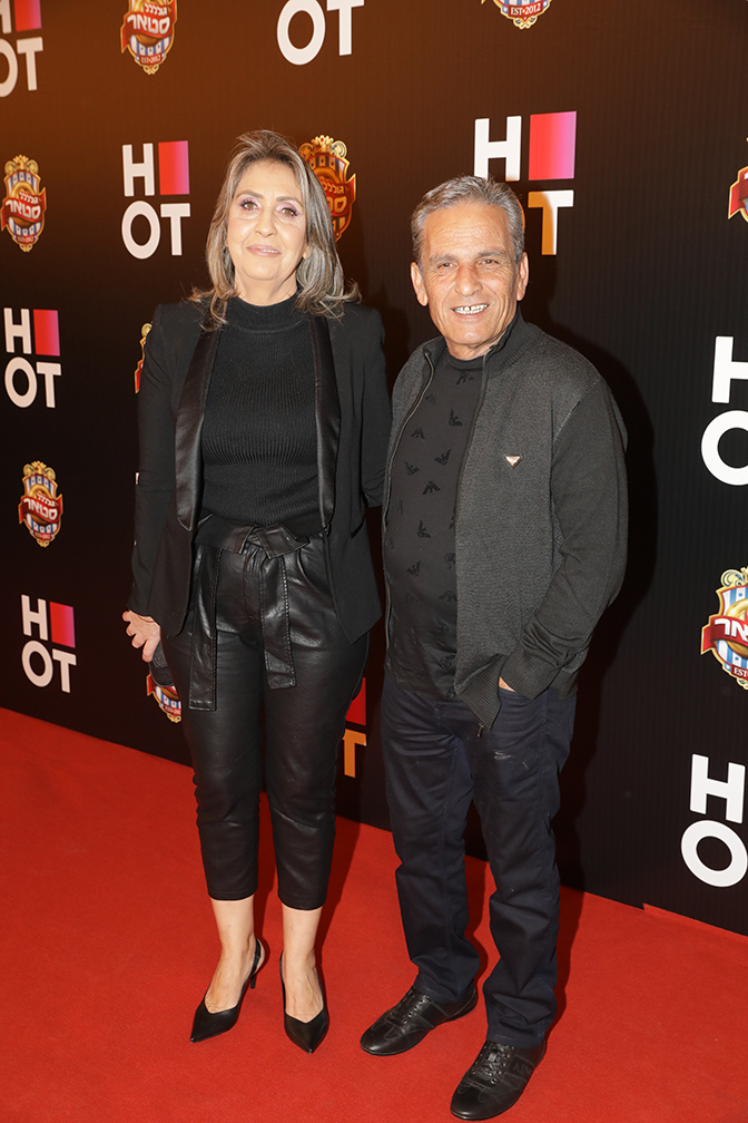 יוסי בובליל ואשתו