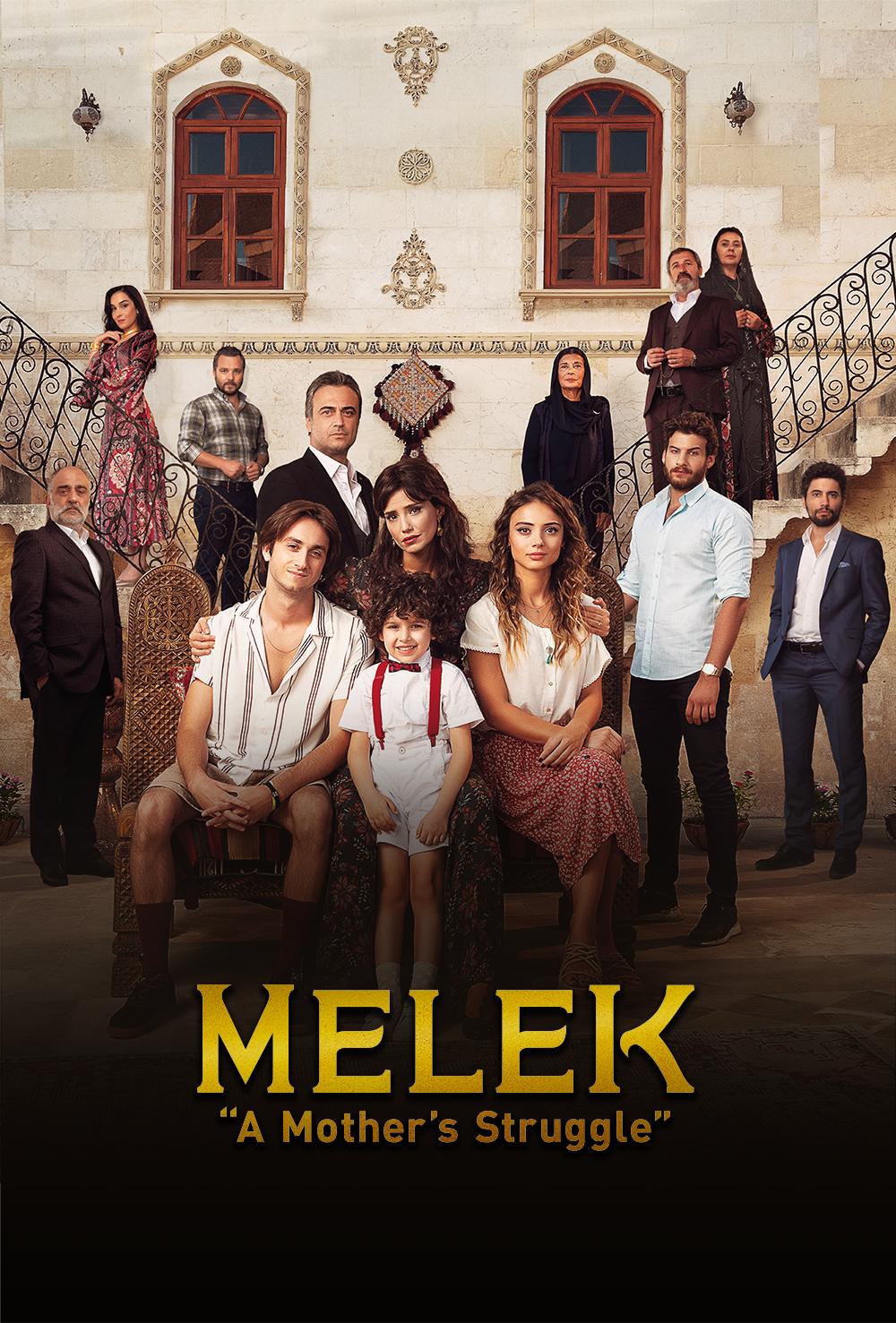זעקת אם ערוץ הדרמות הטורקיות