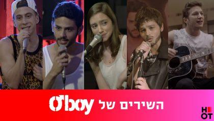 אובוי – כל השירים האהובים במקום אחד
