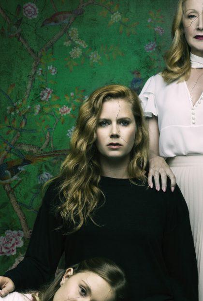 חפצים חדים – מיני סדרה חדשה של HBO
