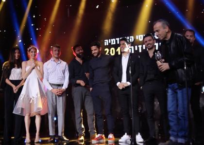 שבאבניקים היא הזוכה הגדולה בטקס פרסי האקדמיה