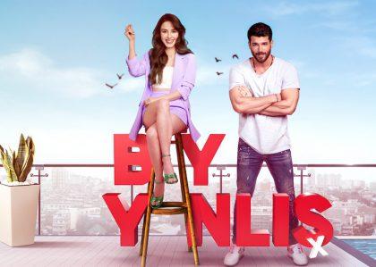 """""""ערוץ הדרמות הטורקיות 2"""" החדש עם מבחר סדרות מובילות"""